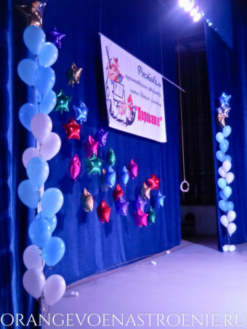 Украшение шарами сцены. Фонтаны из шаров с гелием.
