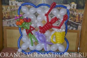 оригинальные подарки и поздравления из шаров