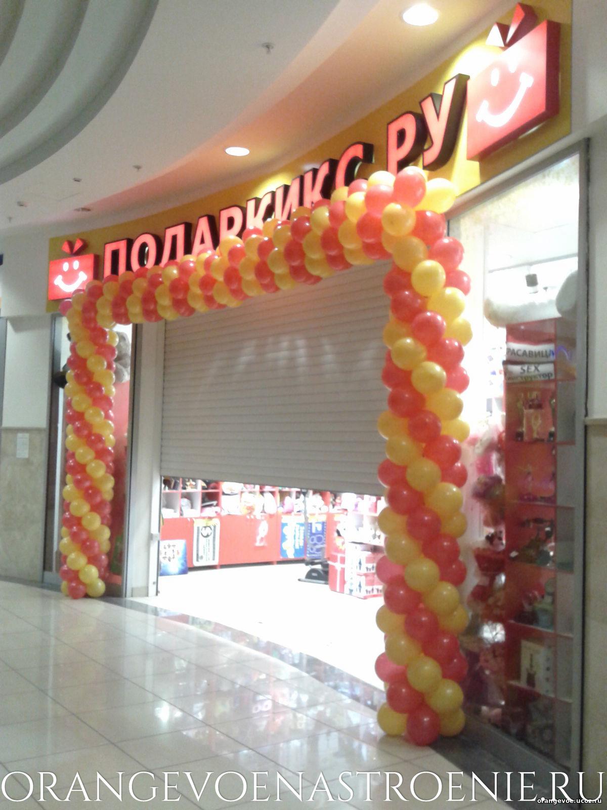 """Оформление магазина """"Подаркикс.Ру"""" шарами в Самаре. @orangenastroenie"""