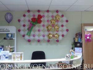 Шары на праздник в офис. Оформление кабинета, украшение шарами в офисе на праздник.