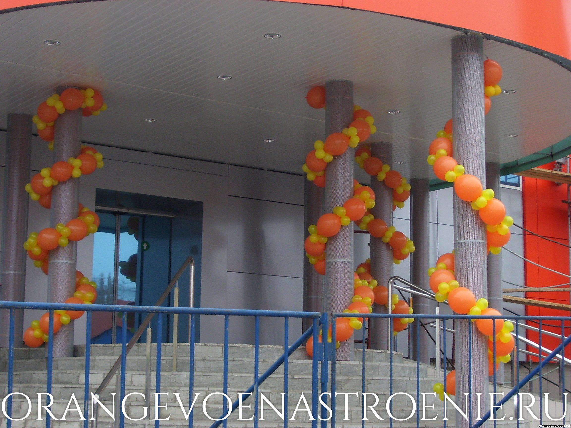 """Оформление шарами ТЦ """"Апельсин"""" в Самаре. Оранжевое настроение"""