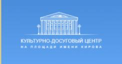 ДК им.Литвинова (Кирова)