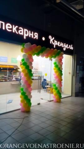 шары на вход оформление шарами магазина