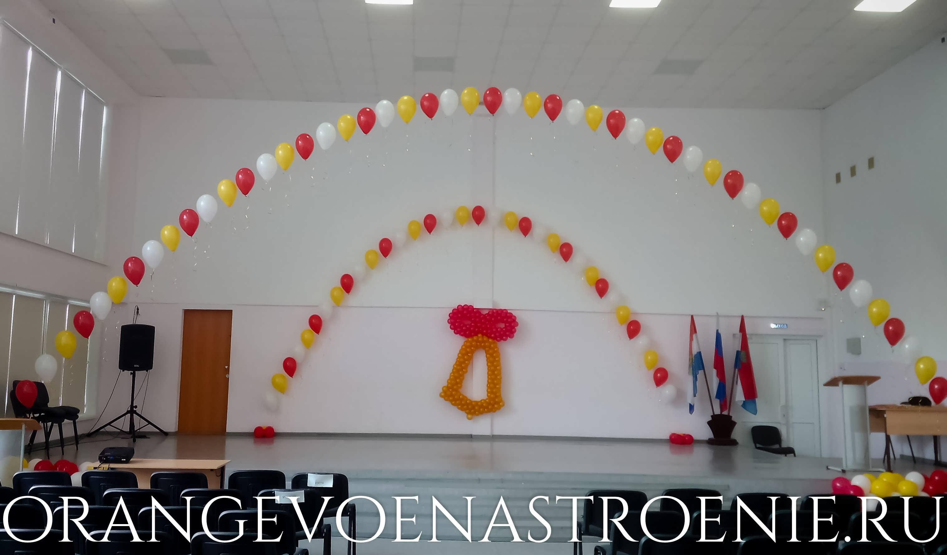 Школьный звонок из шаров. Оформление шарами школы
