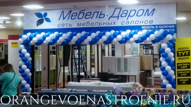 """Оформление шарами входа мебельного магазина """"Мебель Даром"""" Самара."""