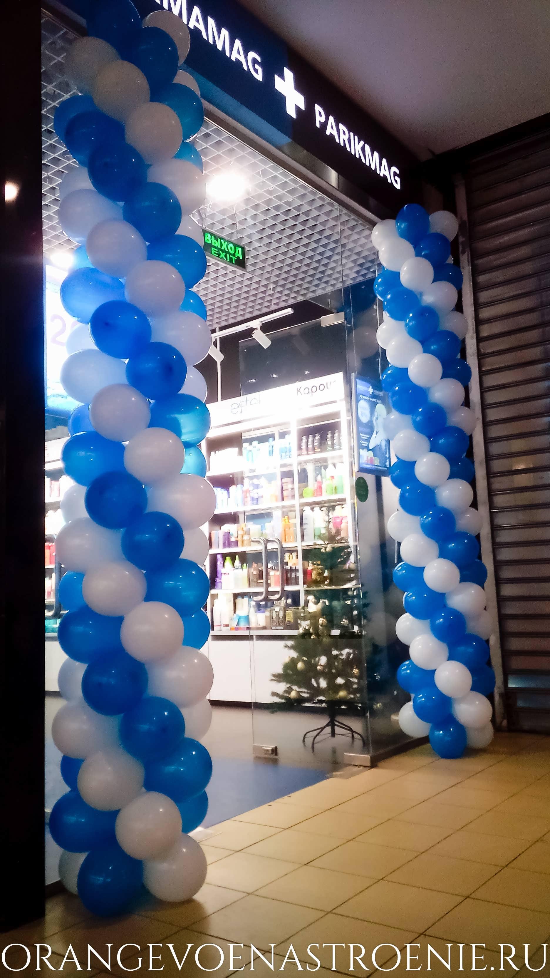 арка из воздушных шаров на открытие магазина Парикмаг. бело-голубые