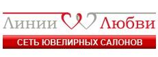"""""""Линии любви"""""""