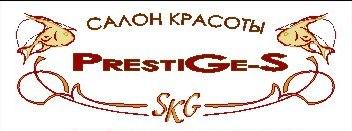 """""""Prestige-s"""""""
