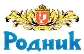 """ОАО """"Родник"""""""