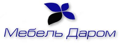 Сеть мебельных магазинов Мебель Даром