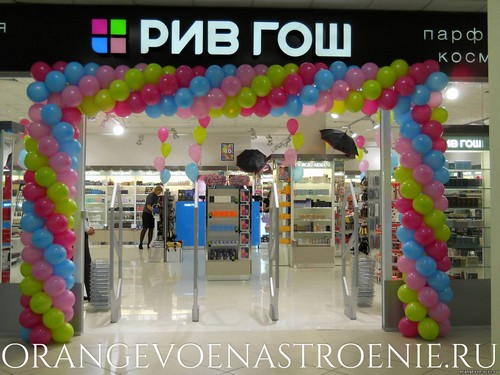 Оформление шарами магазина Рив Гош Самара